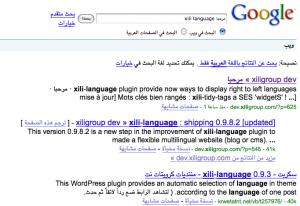 Recherche bilingue 090426-1458
