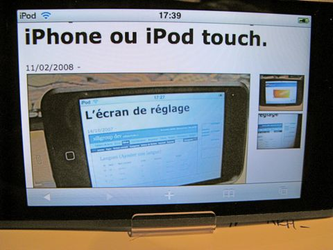 Cet article sur l'iPod touch