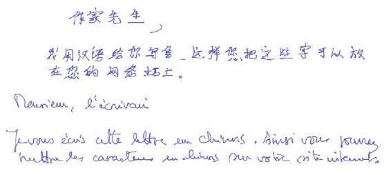 Texte multilingue manuscrit